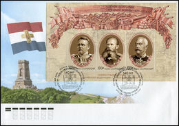 RUSSIA 2018 FDC S/S,Russo-Turkish War,Liberation Of Bulgaria,140th Anniversary - 1992-.... Federation