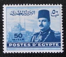ROYAUME - EFFIGIE DU ROI FAROUK 1947/48 - NEUF ** - YT 258 - MI 321 - Egypt