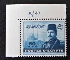 ROYAUME - EFFIGIE DU ROI FAROUK 1947/48 - NEUF ** - YT 258 - MI 321 - COIN DE FEUILLE - Egypt