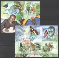 W511 2012 CENTRAFRICAINE FAUNA BUTTERFLIES HOMMAGE A LEOPOLD SENGHOR 1KB+1BL MNH - Papillons