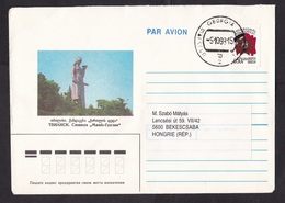 Georgia: Cover To Hungary, 1998, 1 Stamp, Heraldry, Rare Real Use (traces Of Use) - Georgië