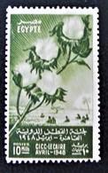 ROYAUME - CONGRES INTERNATIONAL DU COTON AU CAIRE 1927 - NEUF * - YT 261 - MI 324 - Egypt
