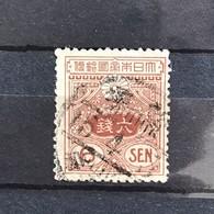 ◆◆JAPAN 1919 Tazawa 6S USED - Used Stamps
