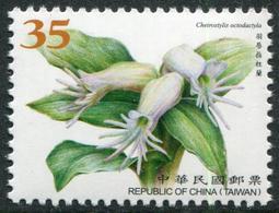 TAIWAN 2017 - Fleurs, Orchidées - 1 Val Neuf // Mnh - 1945-... République De Chine