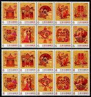 TAIWAN 2018 - Amour, Mariages - 20 Val Neuf // Mnh - 1945-... République De Chine