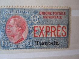 Italie . Bureau De Tientsin, Express, X - 11. Oficina De Extranjeros