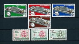 Camboya  Nº Yvert  238/41-249/51  En Nuevo - Cambodia