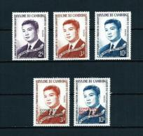 Camboya  Nº Yvert  153/5-159/60  En Nuevo - Cambodia