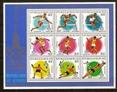 Burundi 1980 OBCn° Bloc 111 *** MNH Cote 50 Euro Olympische Spelen Moskou Jeux Olympiques - Burundi