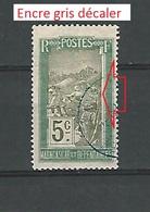 VARIÉTÉS 1926 N° 131  MADAGASCAR ET DÉPENDANCE 5C OBLITÉRÉ - Madagaskar (1889-1960)