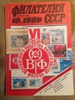 1989 Russia Philately Magazine Chess - Slav Languages