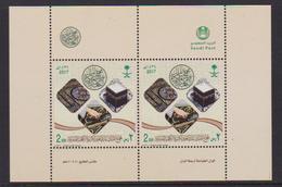 SAUDI ARABIA, 2017, MNH, ISLAM, RELIGIOUS ARTIFACTS, SHEETLET OF 2v - Islam