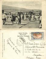 Ethiopia, HARRAR, Harari Region, Grand Square (1926) Postcard, Stamp - Ethiopia