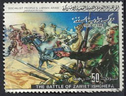 Libye Oblitéré Used The Battle Of Zawiet Ishghefa Bataille - Libia
