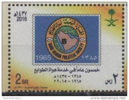 SAUDI ARABIA ,2016, MNH, PHILATELIC SOCIETY,1v - Philatelie & Münzen