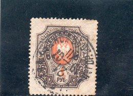 RUSSIE 1889-1904 O VERGE' VERT. - 1857-1916 Empire