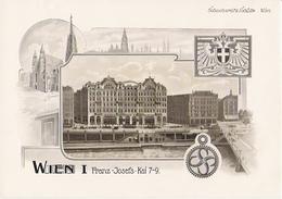 VIENNE WIEN Belles Planches De 1914 De L' Entreprise Schuchardt Et Schütte Franz Josefs Kai 7-9 - Zonder Classificatie