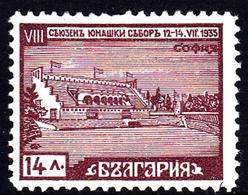 Bulgaria SG 361 1935 8th Gymnastic Tournament, 14l Yunak Stadium, Mint Hinged - 1909-45 Kingdom