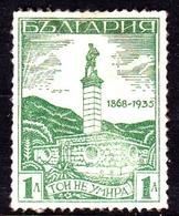 Bulgaria SG 368 1935 67th Death Anniversary Of Khadzhi Dimitur, 1l Green, Mint Never Hinged - 1909-45 Kingdom