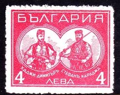Bulgaria SG 370 1935 67th Death Anniversary Of Khadzhi Dimitur, 4l Red, Mint Hinged - 1909-45 Kingdom