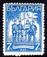 Bulgaria SG 371 1935 67th Death Anniversary Of Khadzhi Dimitur, 7l Blue, Mint Hinged - 1909-45 Kingdom