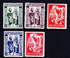 Bulgaria SG 379-383 1937 Cyrillic Alphabet 1000 Years, Mint Never Hinged - 1909-45 Kingdom