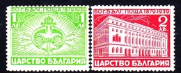 Bulgaria SG 422-423 1939 60th Anniversary Of Bulgarian Post Office, Mint Light Hinged - 1909-45 Kingdom