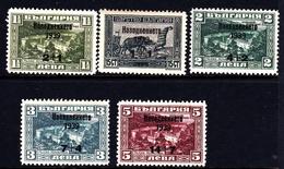 Bulgaria SG 429-433 1939 Sevlievo And Turnovo Floods Relief Fund, Mint Never Hinged - Unused Stamps