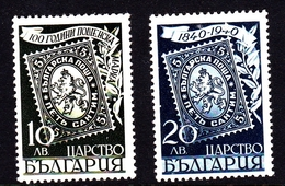 Bulgaria SG 447-448 1940 Centenary 1st Adhesive Stamp, Mint Hinged - 1909-45 Kingdom