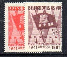 256 - 490 - ALBANIA 1961 ,   Yvert N. 560/561  ***  MNH - Albania