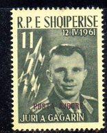 258 - 490 - ALBANIA 1962 ,   Posta Aerea  Yvert N. 59  ***  Punto Di Colore In Gomma - Albania