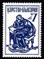 Bulgaria SG 484 1940 National Relief, 7l Blue Khratur, Mint Never Hinged - 1909-45 Kingdom