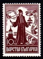 Bulgaria SG 485 1940 National Relief, 10l Brown Kolo Ficheto, Mint Never Hinged - 1909-45 Kingdom