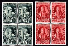 Bulgaria SG 486-487 1940 500th Anniversary Of Printing Invention, Mint Never Hinged, Block 4 - 1909-45 Kingdom