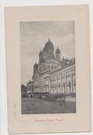 Calcutta Hindu Temple, India - F.p. - Anni '1910 - India