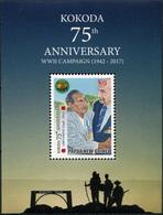 Papua New Guinea. 2017. 75th Anniversary Of The Kokoda Trail Campaign (MNH OG **) Souvenir Sheet - Papouasie-Nouvelle-Guinée