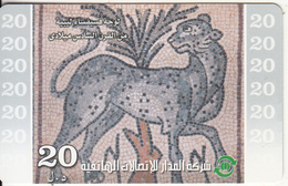 LIBYA - Puma, Almadar Prepaid Card LYB 20, Used - Libia