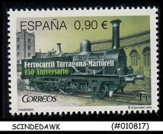 SPAIN - 2015 150th Anniv Of The Tarragona-Martorell Railway Trains - MNH - Trains