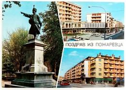 #276  Požarevac SERBIA -  Views Of The City, Greetings From Požarevac - Serbia