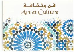 Maroc  Album Feuillet N° 35 De 2008 Timbres + FDC Art Et Culture - Marruecos (1956-...)