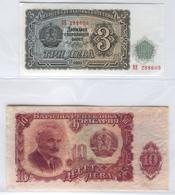 BULGARIA 81//87 1951 3-200 Leva UNC - Bulgaria