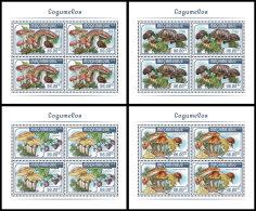 MOZAMBIQUE 2018 MNH** Mushrooms Pilze Champignons M/S - IMPERFORATED - DH1818 - Pilze