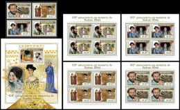 MOZAMBIQUE 2018 MNH** Gustav Klimt Paintings Gemälde Peintures 4v+S/S+M/S - IMPERFORATED - DH1818 - Künste