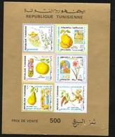 Tunisie Bloc Feuillet N°6  Non Dentelé Fleurs Fruits Et Folklore    Neuf  * *  B/TB = MNH F/VF Soldé ! ! ! - Tunisia