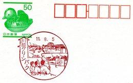 Tir à L'arc Archery Japan Japon Prepaid Card 1999 - Archery