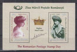 G13. Romania - MNH - Famous People - Célébrités