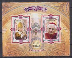 G13. Romania - MNH - Famous People - Pope - Célébrités