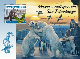 DELUXE IMPERF Guinea Bissau 2018 Zoological Museum Russia Penguin Primates Butterfly S/S GB18310b - Stamps