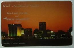 BAHRAIN - GPT - Manama - 1st Issue - Bottom Control - Deep Notch -  Used (BHN12) - Bahrain