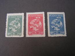 China 1949  5-7 - Ungebraucht